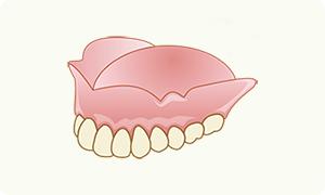 シリコンの入れ歯
